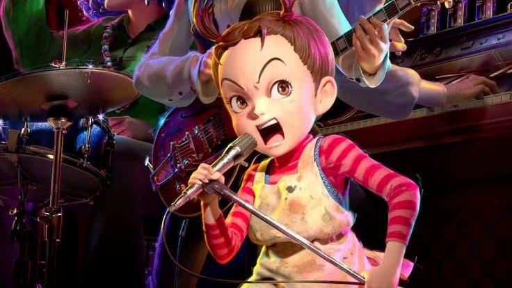 """""""Aya et la sorcière"""", le nouveau Ghibli en 3D en salles à partir du 14 avril prochain !"""