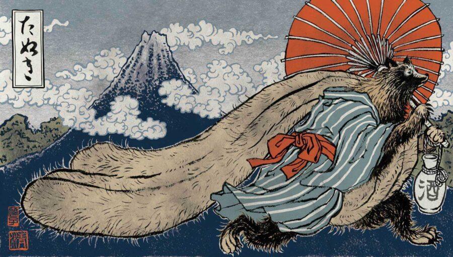 Qu'est-ce donc que le tanuki, cette célèbre créature du folklore japonais ? - Cultea
