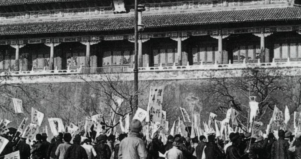 Les étudiants de Pékin lors du Mouvement du 4 Mai - Cultea