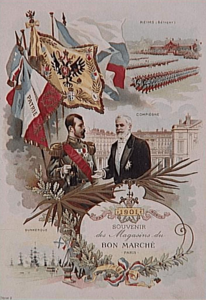 Nicolas II et Emile Loubet - Cultea