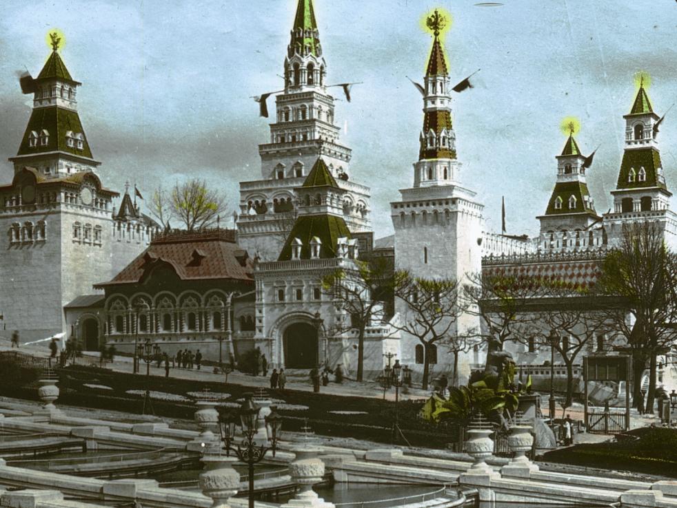 Le pavillon de la Russie