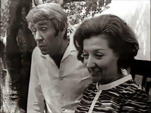 Marshall Applewhite et Bonnie Nettles