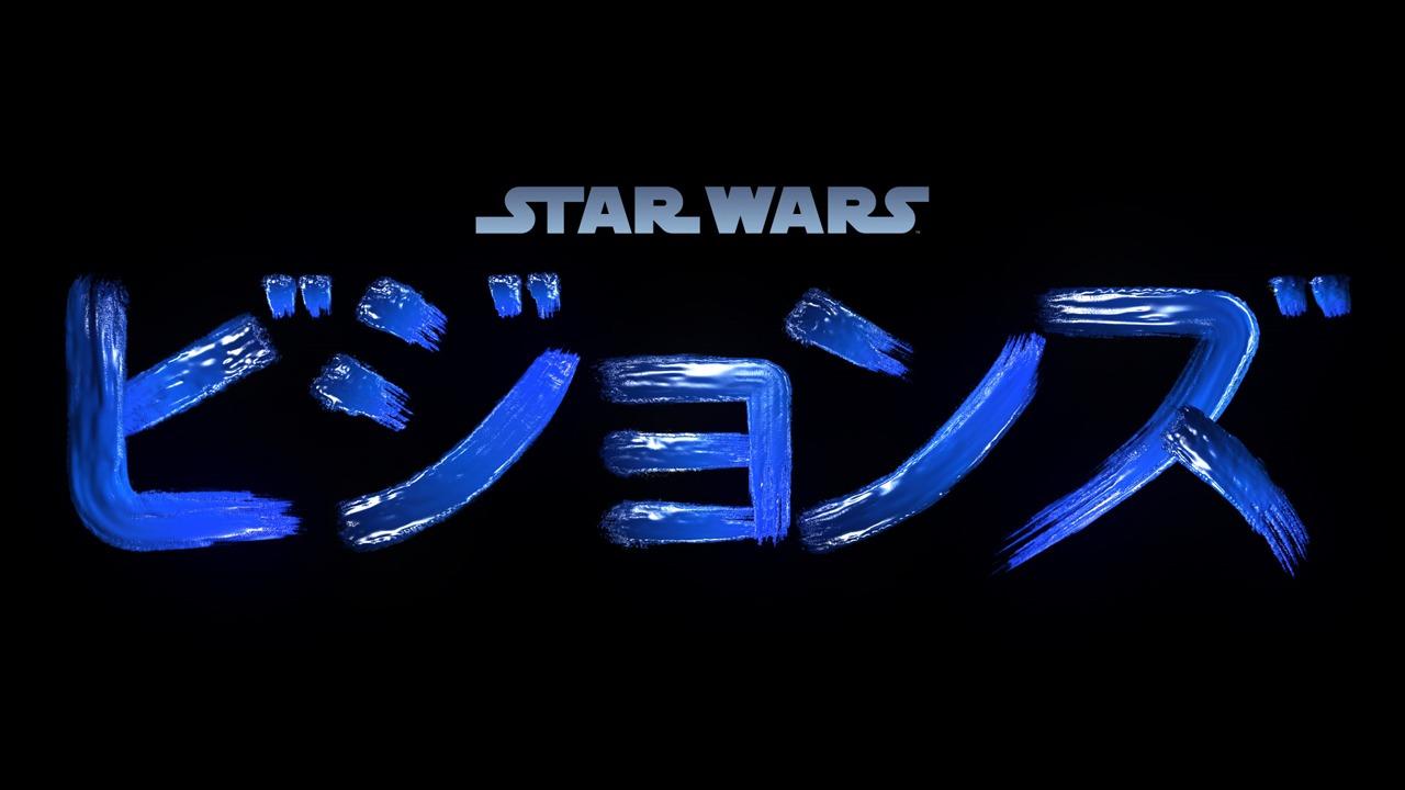 """""""Star Wars: Visions"""" : redécouvrez l'univers à travers l'animation japonaise - Cultea"""